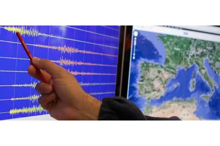 sisma, terremoto, sismografi, sciame sismico, magnitudo