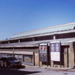 Ex mercato coperto di Fermo