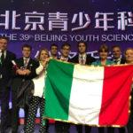 Ragazzi del Montani di Fermo premiati a Pechino